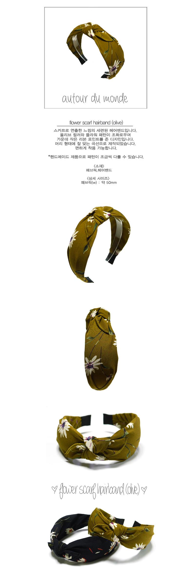 autour du monde flower scarf hairband olive 25 000. Black Bedroom Furniture Sets. Home Design Ideas